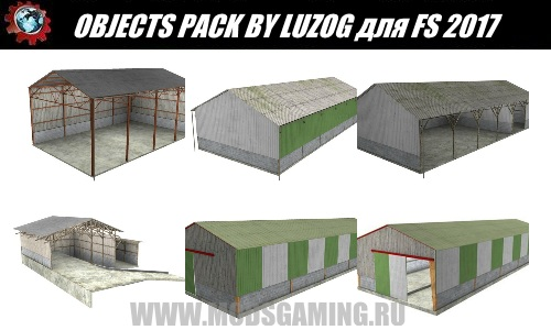 Farming Simulator 2017 download mod OBJECTS PACK BY LUZOG