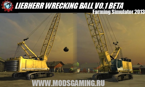 Farming Simulator 2013 скачать мод LIEBHERR WRECKING BALL V0.1 BETA
