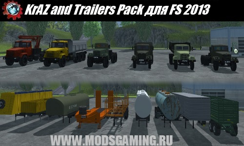 Farming Simulator 2013 скачать мод KrAZ and Trailers Pack