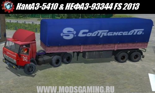 Farming Simulator 2013 mod download car KamAZ-5410 & NEFAZ-93344