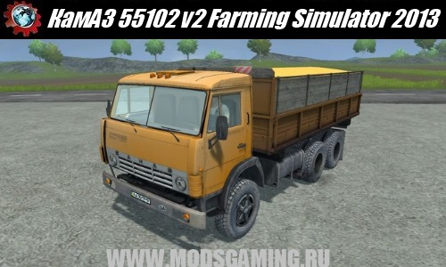 Farming Simulator 2013 mod download car KamAZ 55102 v2