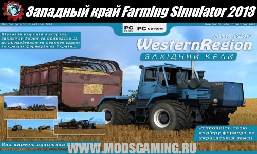 Farming Simulator 2013 mod download map Westfall