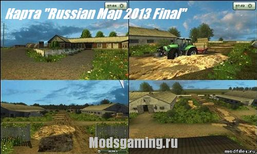 Русские моды для farming simulator 2013: машины, трактора.