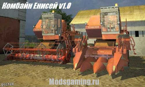 Farming simulator 2013 скачать мод русский комбайн енисей v1. 0.