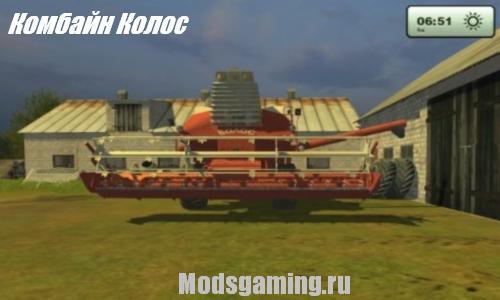Скачать Мод На Farming Simulator 2013 На Комбайн - фото 4