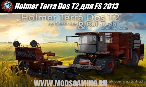Farming Simulator 2013 mod download harvester Holmer Terra Dos T2