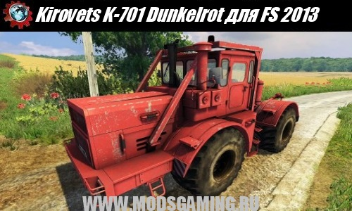 Farming Simulator 2013 mod download tractor Kirovets K-701 Dunkelrot