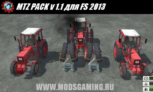 Моды Для Farming Simulator 2013 Кир
