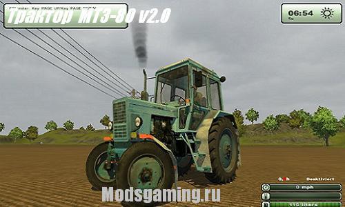 скачать моды для farming simulator 2013 трактора мтз