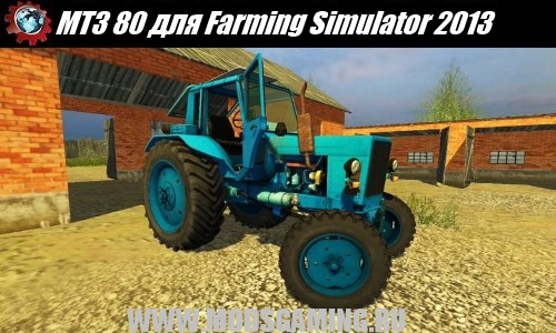 Farming Simulator 2013 mod download tractor MTZ 80