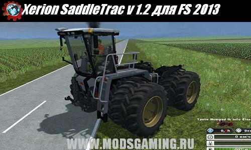 Farming Simulator 2013 скачать мод Xerion SaddleTrac v 1.2