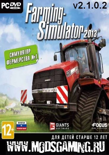 Farming Simulator 2013 v2.1.0.2