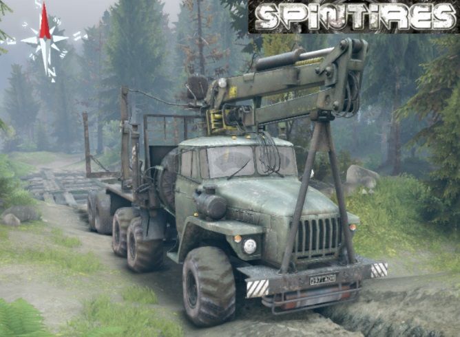 spin-tires Hotfix