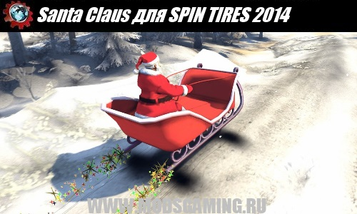 SPIN TIRES 2014 mod download Santa Claus