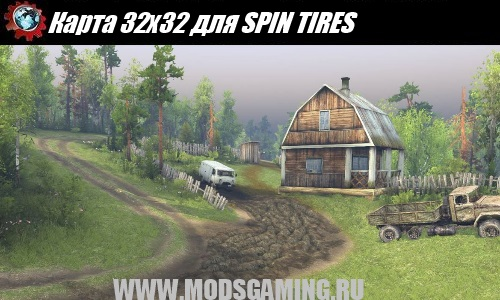 SPIN TIRES download map mod 32x32