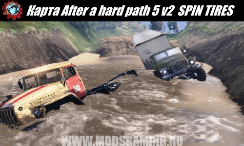 SPIN TIRES download map mod After a hard path for 5 v2 03/03/16
