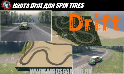 SPIN TIRES download map mod Drift