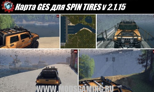SPIN TIRES download map mod for GES v 2.1.15