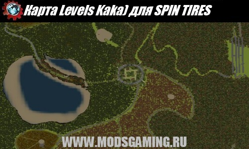 SPIN TIRES download map mod Levels Kaka)