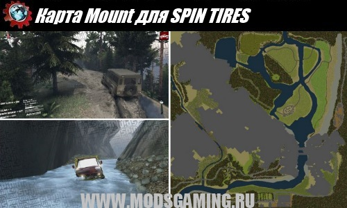 SPIN TIRES download map mod Mount