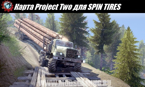 SPIN TIRES download map mod Project Two