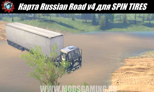 SPIN TIRES download map mod Russian Road v4