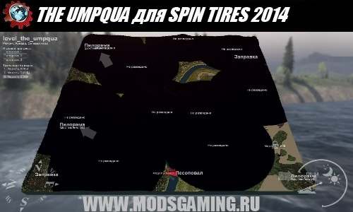 SPIN TIRES 2014 download map mod THE UMPQUA