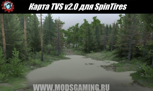 Spin Tires download map mod TVS v2.0