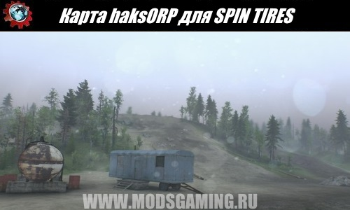 SPIN TIRES download mod haksORP Card for 03.03.16
