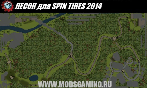 SPIN TIRES 2014 download map mod woods
