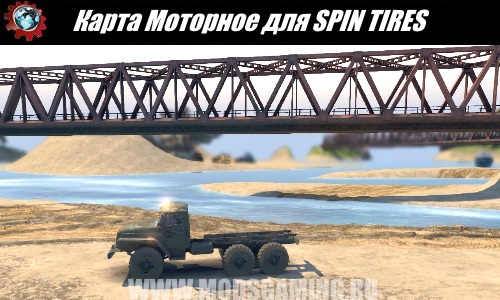 SPIN TIRES download mod Motor Card for 03.03.16