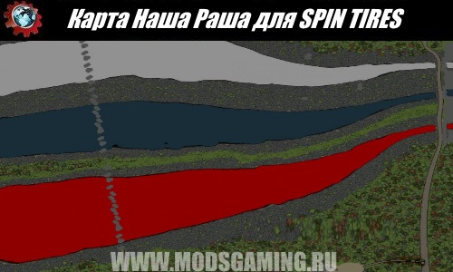 SPIN TIRES download map mod Nasha Rasha for 03/03/16