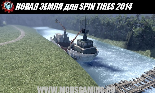 SPIN TIRES 2014 download mod map NEW EARTH
