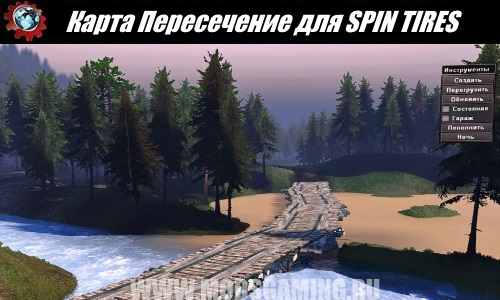 SPIN TIRES download map mod Crossing for 03/03/16