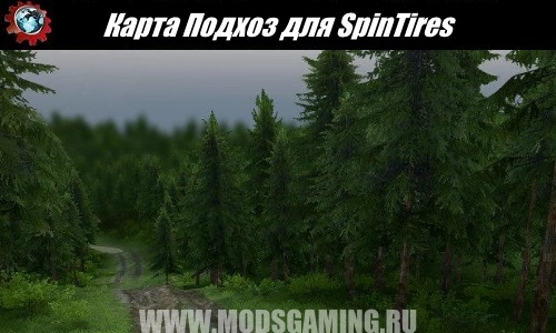 Spin Tires download map mod Podkhoz
