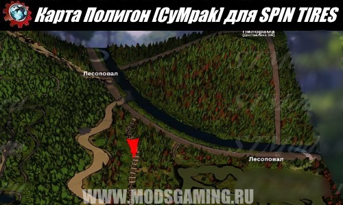 SPIN TIRES download mode Polygon [CyMpak] Card for 03.03.16