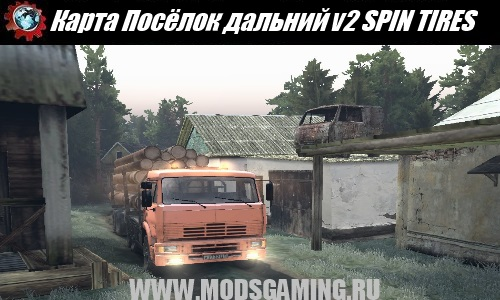 SPIN TIRES download map mod v2 distant village