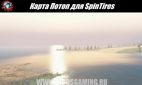 Spin Tires download mod Flood Map