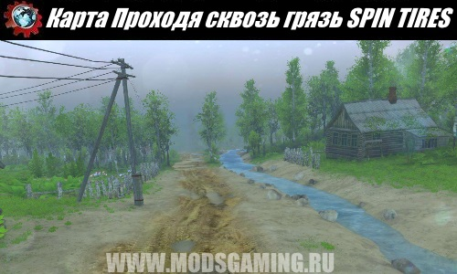 SPIN TIRES download mod map Passing through the mud