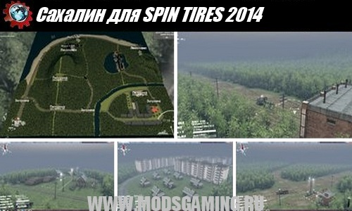 SPIN TIRES 2014 download mod map Sakhalin