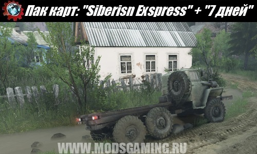 "SPIN TIRES download map mod Siberisn Exspress ""+ Card"" 7 days """
