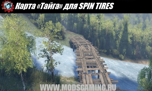 "SPIN TIRES download mode map ""Taiga"""