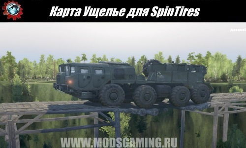 Spin Tires download map mod Gorge