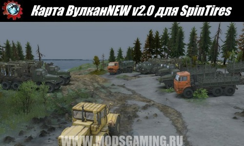 Spin Tires download map mod Volcano NEW v2.0