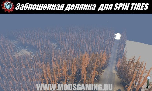 "SPIN TIRES download mod map Map ""Abandoned plot"""