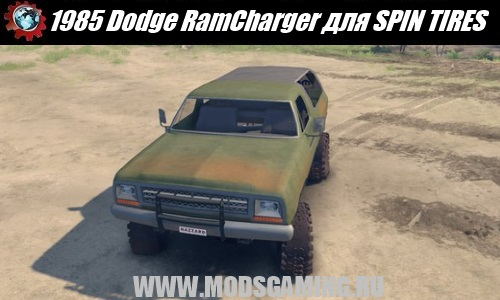 SPIN TIRES download mod SUV 1985 Dodge RamCharger