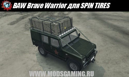 SPIN TIRES download mod SUV BAW Brave Warrior