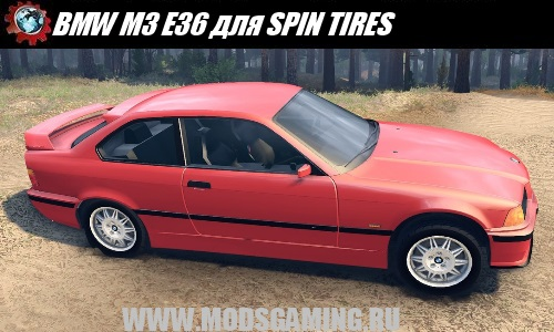 SPIN TIRES download mod car BMW M3 E36
