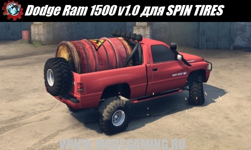 SPIN TIRES download mod SUV Dodge Ram 1500 v1.0