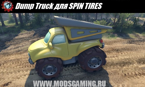 SPIN TIRES download mod toy car Dump Truck